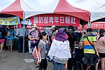 Youth Daily News Booth in Gangshan Air Force Base Open Day 20170812.jpg