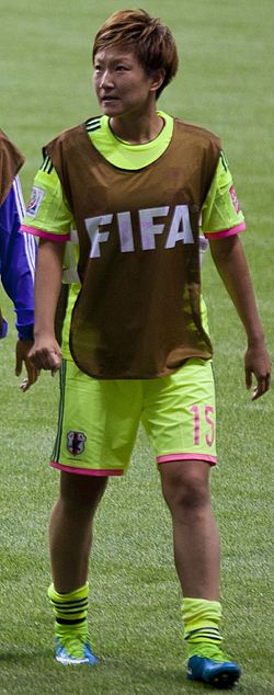 Yuika Sugasawa FIFA Women's World Cup CMR vs JPN June 12th, 2015.jpg