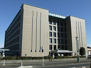 Zama, Kanagawa - Zama City Hall