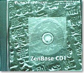 Urs App - ZenBaseCD1 (1995)