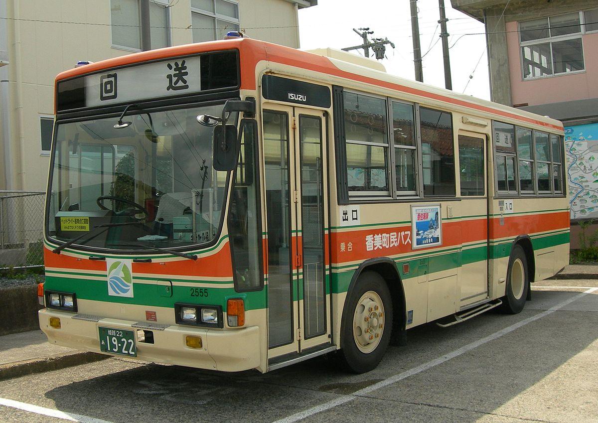 香美町町民バス - Wikipedia