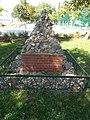 Zionist memorial, 1994 (S). - Alsó quay, Budapest.JPG
