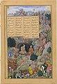 """Alexander Visits the Sage Plato in his Mountain Cave"", Folio from a Khamsa (Quintet) of Amir Khusrau Dihlavi MET DT4795.jpg"