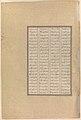 """Bahrum Gur Before His Father, Yazdigird I"", Folio 551v from the Shahnama (Book of Kings) of Shah Tahmasp MET DP260239.jpg"