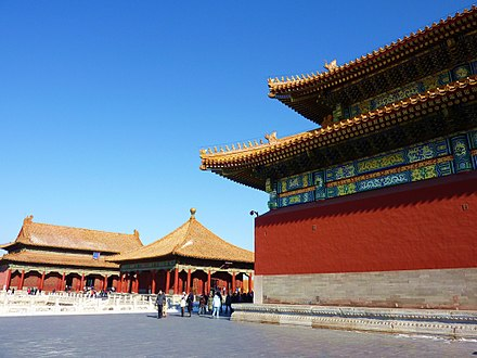 Inside the Forbidden City *.*ChinaUli2010*.* Beijing - Forbidden Town - panoramio (81).jpg