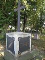 Česká Skalice, vojenský hřbitov bitvy roku 1866 (01).jpg