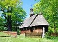 Łodzina, cerkiew Narodzenia Najświętszej Maryi Panny (HB1).jpg