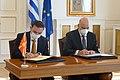 Συνάντηση ΥΠΕΞ Ν.Δένδια με ΥΠΕΞ Βόρειας Μακεδονίας Bujar Osmani - 50834272318.jpg
