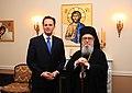 Συνάντηση ΥΠΕΞ κ. Δ. Δρούτσα με τον Σεβ. Αρχιεπίσκοπο Αμερικής κ. Δημήτριο (5033490364).jpg