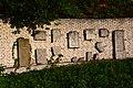 Єврейське кладовище1.jpg