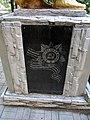 Братська могила, Красіне, ліва плита.JPG