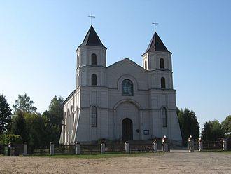 Byaroza - Image: Бяроза. Новы касцёл