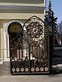 Ворота асимметричные - panoramio.jpg