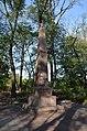 Група могил періоду громадянської та Великої Вітчизняної війн.JPG