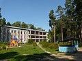 Детский респираторный санаторий - panoramio.jpg