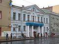 Дом Аладова02.jpg
