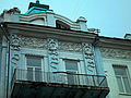 Дом К Н Маврогордато.JPG