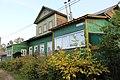 Дом жилой Пчелиных улица К. Либкнехта, 9а .2.jpg
