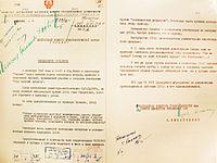 Донесення КҐБ 8-09-1965.JPG