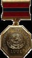 Заслуженный машиностроитель Армянской ССР.png