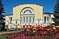Здание городского театра на площади Волкова.jpg