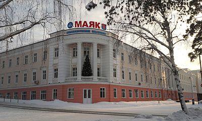 Озёрск (Челябинская область) — Википедия