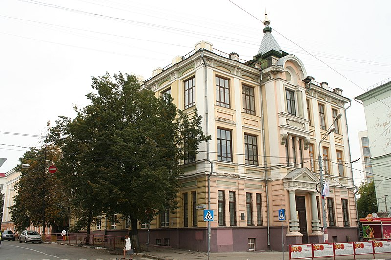 Файл:Здание училища им. императора Александра II.JPG