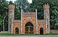 Золоті ворота Миклашевських.jpg