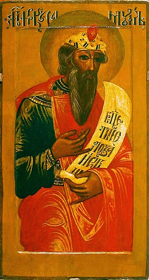 Samuel - Icon of the prophet Samuel from the collection of the Donetsk regional art museum.
