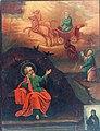 Илия пророк в пустыне с огненным восхождением XIX.jpeg
