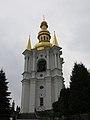 Києво-Печерська Лавра. - panoramio (1).jpg