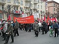 Колонна РКРП-РПК на первомайской демонстрации.jpg