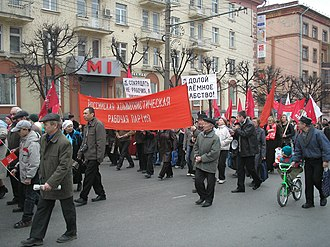 Russian Communist Workers' Party of the Communist Party of the Soviet Union - The block of RCWP-CPSU on 1st may demonstration in Izhevsk