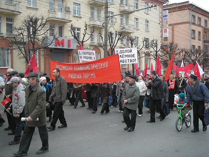 File:Колонна РКРП-РПК на первомайской демонстрации.jpg