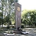 Константиновка, братская могила по улице Мирошниченко.jpg