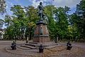 Кронштадт петровский парк 1.jpg