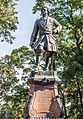 Кронштадт - Памятник Петру I.jpg