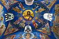 Купола у Павловој цркви - Петропавлов манастир.jpg