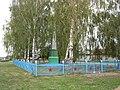 Лаптево. Мемориал павшим ВОВ. 2010г. - panoramio.jpg