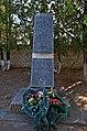 Меморіальний комплекс, с. Гур'ївка.jpg