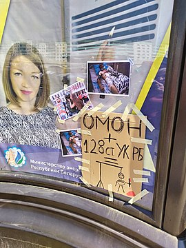 Makeshift board with photographs and a drawing of hanged OMON forces on the same day Miting pamiati Aleksandra Taraikovskogo, metro Pushkinskaia, Minsk, 15 avgusta 2020 265.jpg