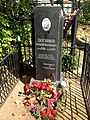 Могила (кенотаф) И.В.Джугашвили (Сталина) на Арском кладбище Казани.JPG