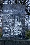 Муринский мемориал плита 6.jpg