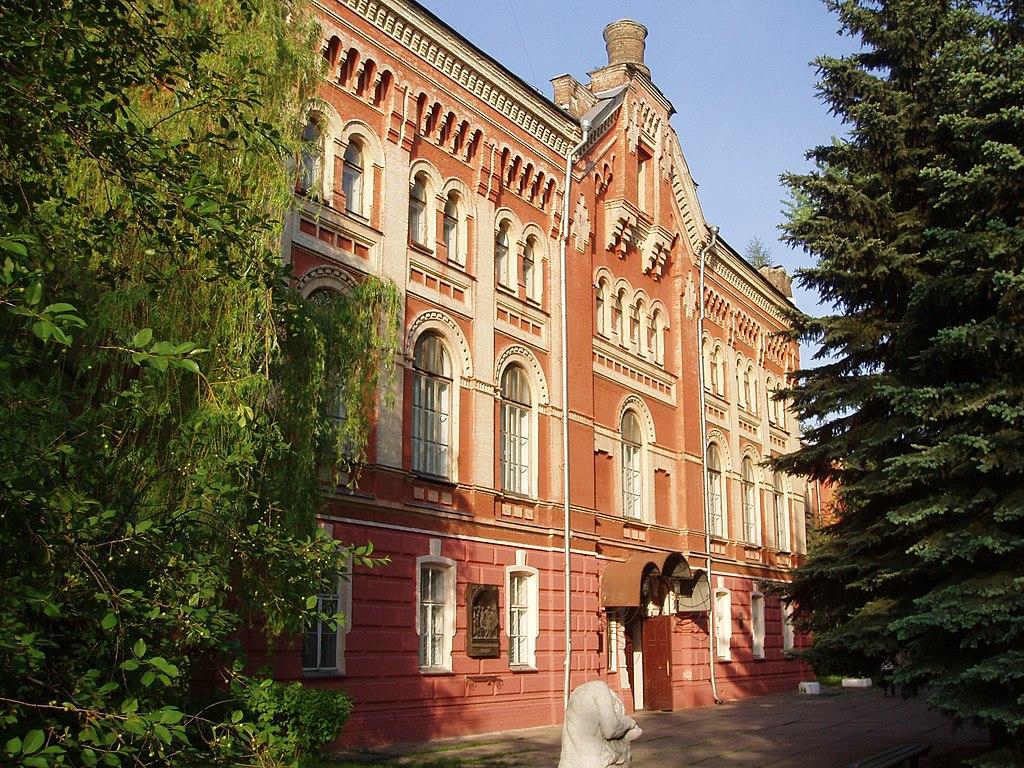 Київський Баугауз