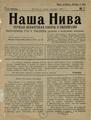 Наша Ніва-1906-7.pdf