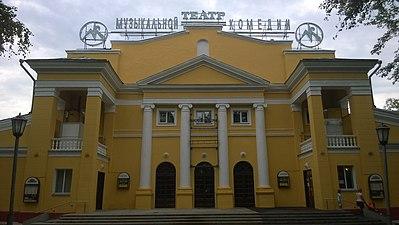 Novosibirsk Wikipedia