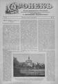Огонек 1901-20.pdf