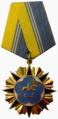 Орден Республики Тыва.png