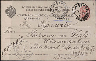Postage stamps and postal history of Azerbaijan - A postcard from Azerbaijan to Germany during the Russian Empire era, 1896