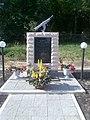 Пам'ятник загиблим астрономам у Харковi.jpg